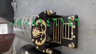 مدافئ حجريه IMG-20151017-WA0042