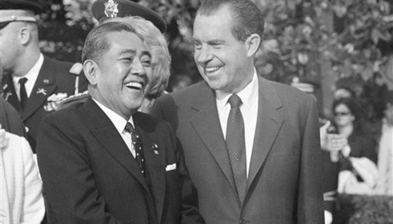 rhetorical analysis of nixon s resignation speech Essay about nixon checkers speech a rhetorical analysis of nixon's address in the the contributing factors that led to his resignation cannot be.