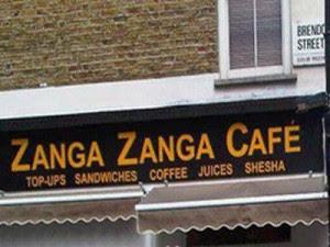 """مقهى""""زنقة زنقة"""" في لندن يجتذب آلاف المارة العرب وغير العرب :)"""