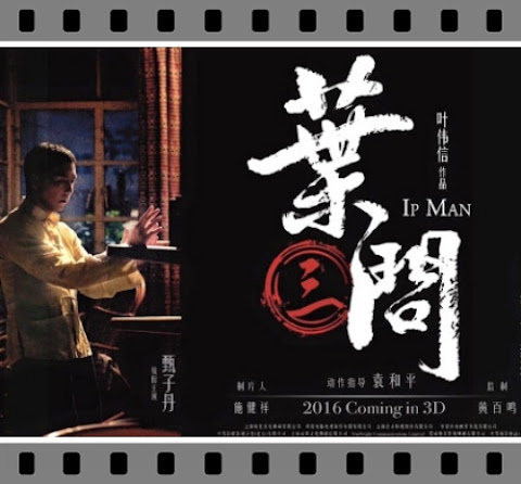 Movie Ip Man 3
