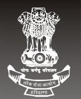 Haryana Public Service Commission, Haryana, PSC, Graduation, haryana psc logo