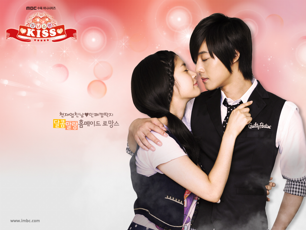 Playful Kiss Episode 16 Complete