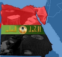 خطة الإخوان لتزوير إنتخابات الرئاسة من المنبع