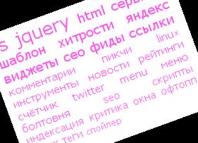 jquery script styleswitch