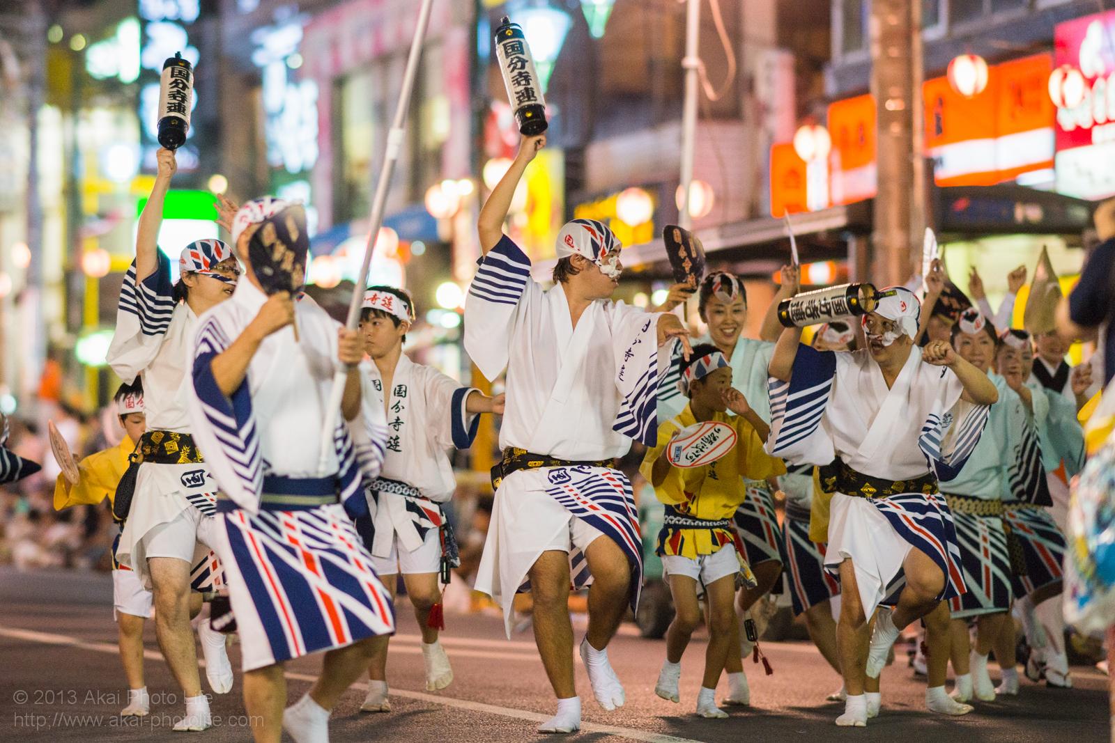 踊れ西八夏まつり、国分寺連の写真