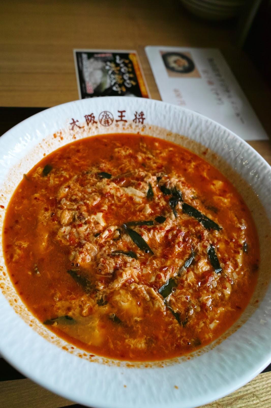 大阪王将 辛麺