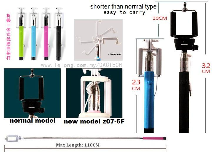 Z07-5F foldable wired selfie stick monopod extendable built in holder