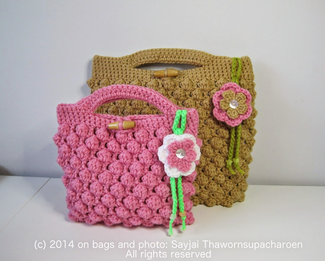 New Crochet Bags : ... and J Publishing: New Pattern: Bobble Bag Crochet Pattern in 2 Sizes