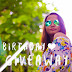 Birthday Celebrations plus my First Ever Giveaway!