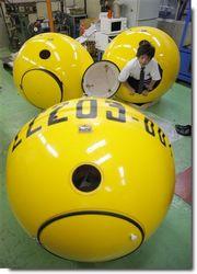Versión japonesa del Arca de Noé puede ayudarte a ser un superviviente del tsunami