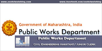 Civil Engineering /Junior Clerk job 2015