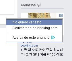 Como ocultar la publicidad de Facebook