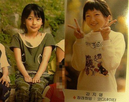 Kang+ji+young%255D.jpg