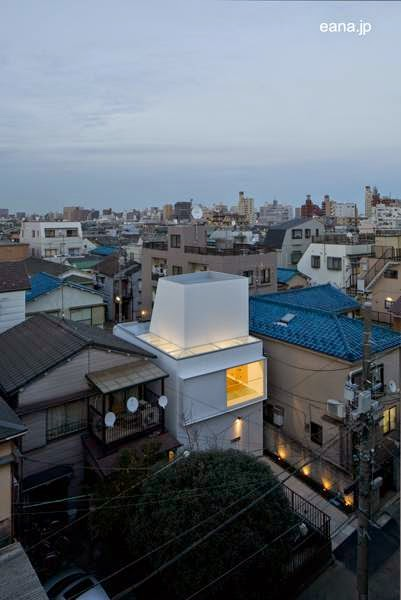 Casa urbana contemporánea japonesa minimalista