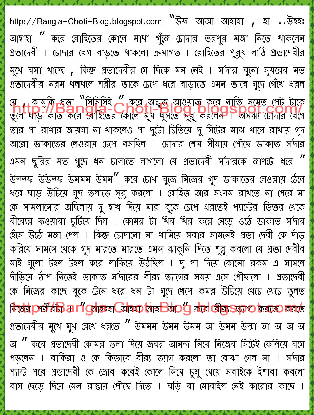 Coming Back Again To The Primary Bangla Choti Collection Subject Involving This Article You Will Find An Outburst Regarding Natural Male Enhancement Pills