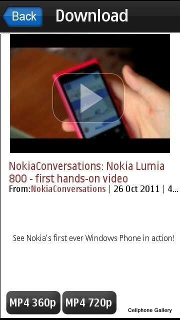 Скачать программу видео youtube symbian