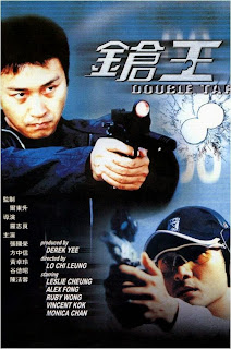 Watch Double Tap (Cheong wong) (2000) movie free online