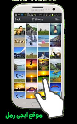 تطبيق KlipMix لصنع الفديو من الصور واضافة الموسيقى