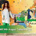 Nida Azwer 14th August Collection 2013-2014 | Independence Day Collection For Women