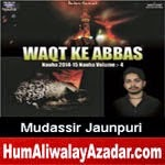 http://audionohay.blogspot.com/2014/10/mudassir-jaunpuri-nohay-2015.html