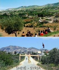Town of SHIYÈ near Afrin, Syria