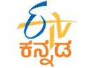 ETV Kannada Logo