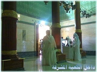 Pengalaman Ustaz Haron Din Masuk Dalam Kaabah