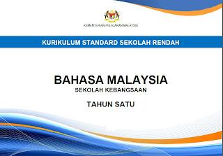 223 23 kb jpeg mari kita berkongsi ilmu kssr bahasa malaysia tahun 1