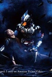 Kamen Rider Amazons Season 2 - Kamen Rider Amazons Season 2 (2017)