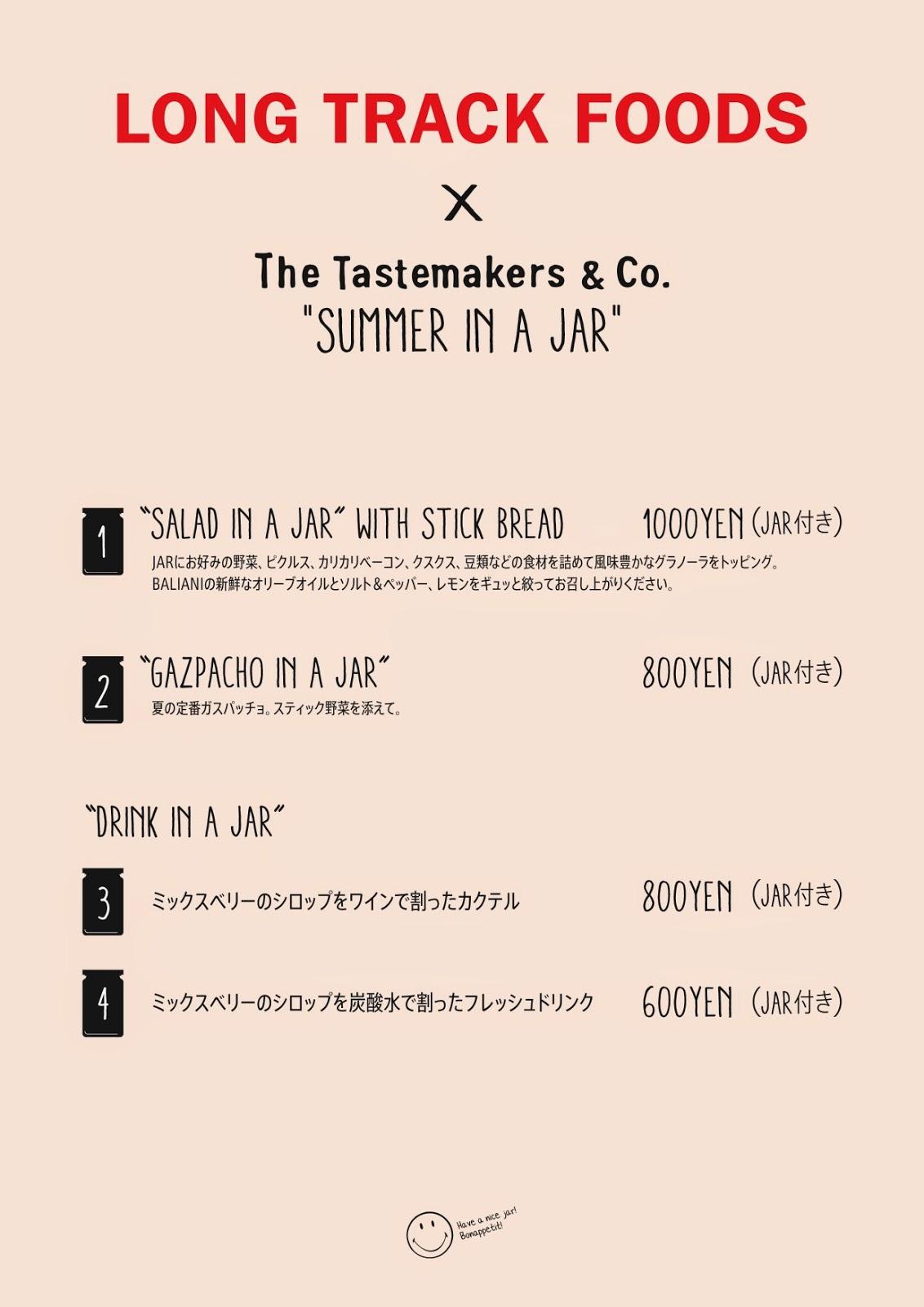 http://thetastemakersandco.com/summer_in_a_jar.html