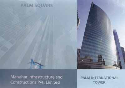 Palm Square , Commercial in Mullanpur, New-chandigarh