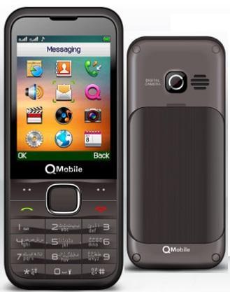 Qmobile E770 Softwares Free Download 2019