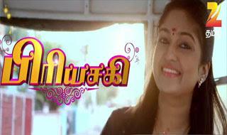 Priyasakhi 04-05-2016 Zee Tamil Tv Serial 04th May 2016 Episode 228 Youtube Watch Online