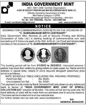 subramaniam coin booking