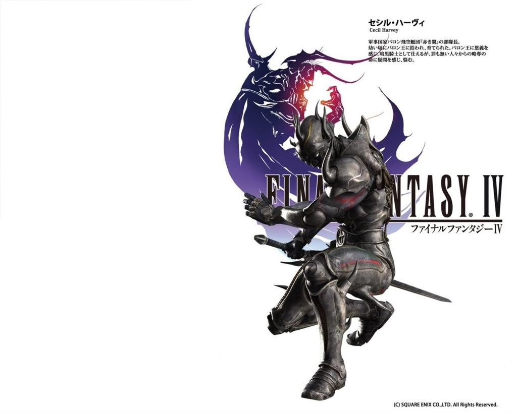 Final Fantasy HD & Widescreen Wallpaper 0.308524212953887