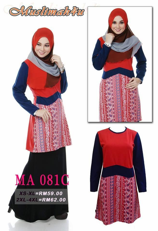 T-shirt-Muslimah4u-MA081C