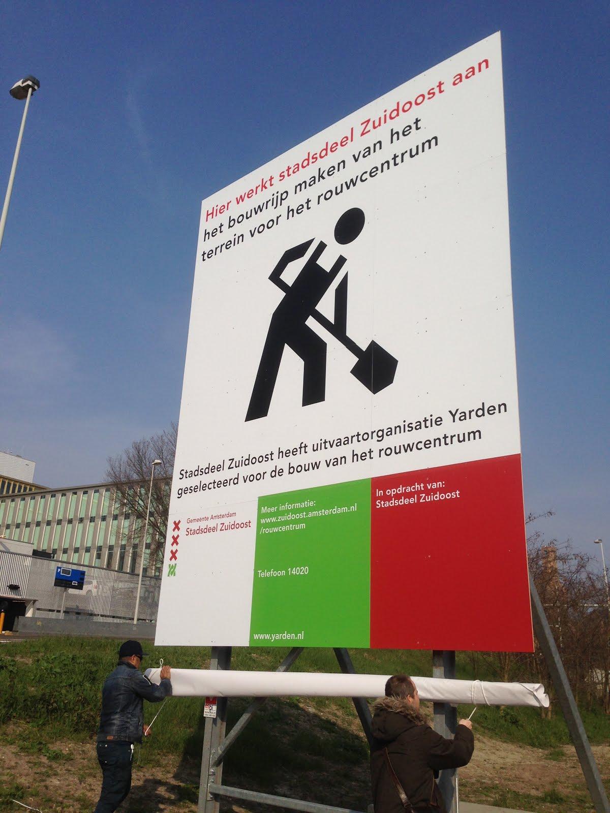 Het eerst multi culturele uitvaartcentrum komt eraan in Amsterdam Zuidoost!