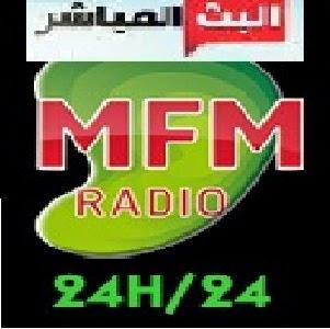 MFM RADIO البث المباشر