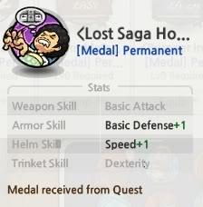 Medal Lost Saga Holic