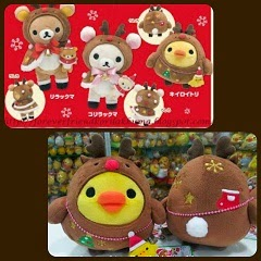 (INSTOCK) Click Photo To See RARE Year 2012 Xmas Reindeer Kiiroitori Plush For Sale