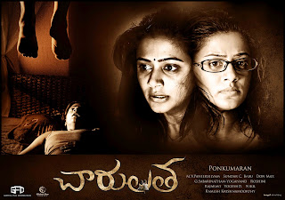 Charulatha hq wallpapers