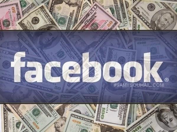 هل تعلم أن فيسبوك يجني 900 ألف دولار في كل ساعة؟!