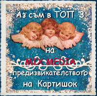 Kartishok Top 3