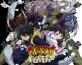 Download Anime Kekkaishi Subttitle Indonesia Lengkap