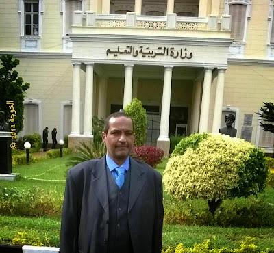 الحسينى محمد , الحسينى