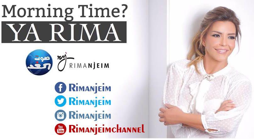 Rima Njeim's Blog