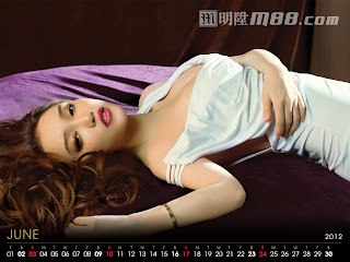 M88 June 2012 Desktop Calendar - Calendarshub.com