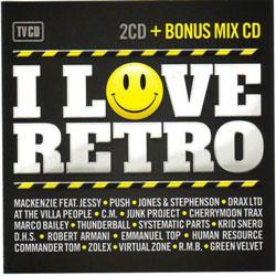 I Love Retro (2012)