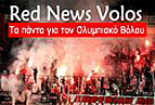 red-news-volos