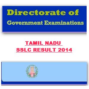 tamil nadu sslc result 2014